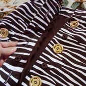 Брендовая юбка актуальная расцветка