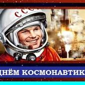 #13 монета СССР, юбилейная, 1 рубль, 1979, монумент покорителям космоса
