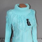 теплый свитер по отличной цене! тянется. есть небольшой нюанс. отдаю дешево!