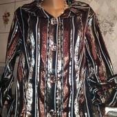 очень нарядная блузка большой размер на пишную красу ,смотрим замеры $$