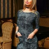распродажа Новые !!! Шикарные модели коттоновых платье