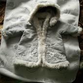 74. Пальто