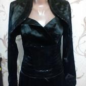 Вау! Шикарное платье-сарафан с болеро (уп-скидка)