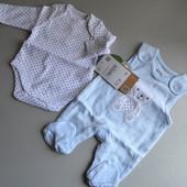Комплект на малюка C&A 46см