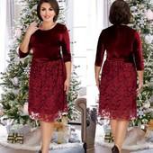 Фирменное Freedom.Нарядное стильное платье Премиум класса р 54 Бархат+дорогое кружево