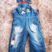 джинсовый комбез