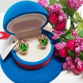 Новинка!!!Шикарные серьги-колечки с зелеными кристаллами +фианиты позолота 585 пробы