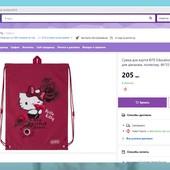 Сумка для взуття Kite Education Hello Kitty 600M-1 для дівчинки, поліестер, 46*33 см