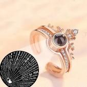 Двухслойное кольцо Я тебя люблю на 100 языках мира корона с проекцией в подарочной упаковке