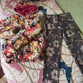 Очень красивая демисезонная куртка к весне и модные красивые лосины брючные на 8 -10 лет