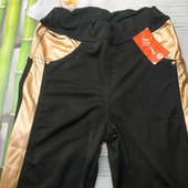 Детские брюки лосины для девочки р 140, нюанс можно для дома