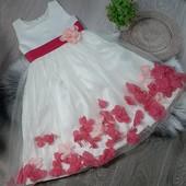 Стоп! Шикарное нарядное платье