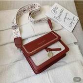 Стильні яскраві сумки з оригінальною вишивкою