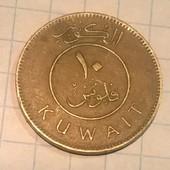 Монета Кувейта 10 филс