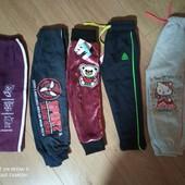 Супер лот!спортивные штаны-двухнитка.86-104(1-3года)новые.лот1шт.есть замеры.