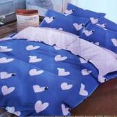 Полуторный комплект постельного белья бязь голд | Дитяча постільна білизна | Подростковое постельно