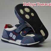 Спортивные туфли кроссовки 27. Ортопеды! Каблук Томаса. Качество