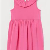 ♥吉-H&M трикотажное платье р.4-6 или 8-10- !♥