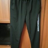 Спортивные мужские штаны размер 50