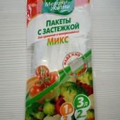 Пакеты с застежкой для хранения и заморозки.Микс.5 шт