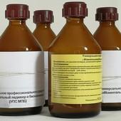 Большая баночка!! 125мл Биогель Упс Мпб BioGel фруктовая кислота для необрезного маникюра и педикюра