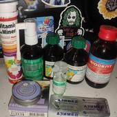 лот в аптечку