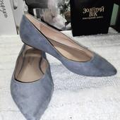 Лёгкие туфли балетки пастельно серого цвета