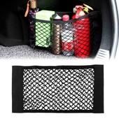 Органайзер в авто сетка карман в багажник