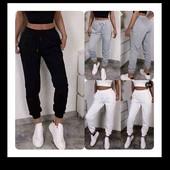Чёрные спортивные штаны Баталы