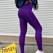 Новый завоз !! В наличии цвет фиолетовый самые востребовательные цвета