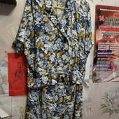 Шёлковый костюм на 48(евро)