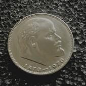 Монета ссср 1 рубиль 1970р