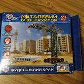 Конструктор металевий Technok Toys