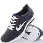 Качественные кроссовки
