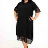 ооочень шикарное платье на шикарние форми 62 размер свободний крой❗
