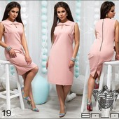 Нежное Платье Обворожительное -. 52 размер.Качество бомбовское!