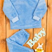 Махрова піжамка для хлопчика