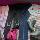 Пакет детской одежды на 5-7 лет для дома, дачи, двора! + ботинки стелька 21 см. Не секонд!