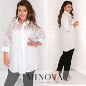 Нарядная женская рубашка с гипюровыми вставками 52- 54 размер