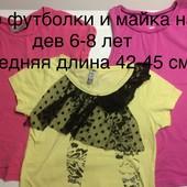 Две футболки и майка на дев 6-8 лет одним лотом