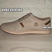 Кожаные туфли кроссовки перфорированные