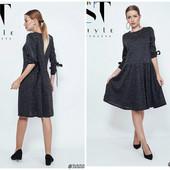Красивое платье 42-44