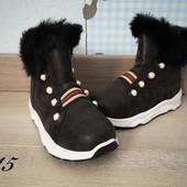 Распродажа! Ботинки детские зима