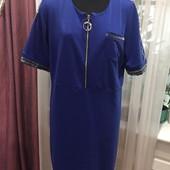 Продам платье, размер 50-52-54, смотрите замеры, в лоте синее, как новое