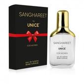 Жіноча туалетна вода Unice Sanghareet, 20 мл
