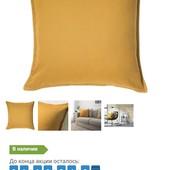 Ikea чехлы на подушки 50*50