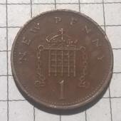 Монета Великобритании 1 пенни 1981