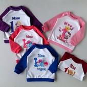 Шикарные,яркие свитшоты для Ваших малышей!