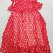 нове плаття на 7 років
