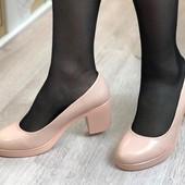 Просто Шик! Туфли женские. Цвет пудра.